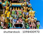 hindu temple in sri lanka | Shutterstock . vector #1098400970