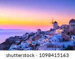 view of oia the most beautiful... | Shutterstock . vector #1098415163