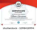 official white certificate with ... | Shutterstock .eps vector #1098418994
