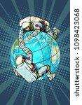 international space cooperation ...   Shutterstock .eps vector #1098423068