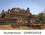 majestic and ancient temple... | Shutterstock . vector #1098434318