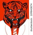anger tiger man - stock vector