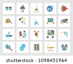 hospital concept. flat icon set.... | Shutterstock .eps vector #1098451964