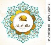 vector muslim holiday eid al... | Shutterstock .eps vector #1098460043