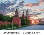 spasskaya and other towers of...   Shutterstock . vector #1098465794