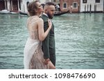 amazing wedding couple near the ... | Shutterstock . vector #1098476690