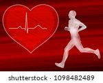 cardio training in heart... | Shutterstock .eps vector #1098482489