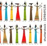 ethnic women with jugs ... | Shutterstock .eps vector #109849154