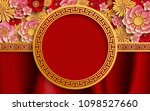 chinese traditional and asian... | Shutterstock .eps vector #1098527660