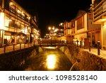 ginzan onsen hot spring located ... | Shutterstock . vector #1098528140