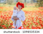 mother with baby playing in a...   Shutterstock . vector #1098535334