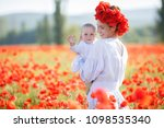 mother with baby playing in a...   Shutterstock . vector #1098535340