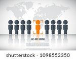 human resources   we are hiring ... | Shutterstock .eps vector #1098552350