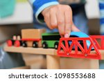 child playing with educational... | Shutterstock . vector #1098553688