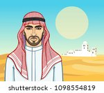 animation portrait of the arab... | Shutterstock .eps vector #1098554819