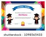 kids certificate in polygonal... | Shutterstock .eps vector #1098565433