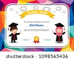 kids certificate in polygonal... | Shutterstock .eps vector #1098565436