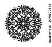 mandala ornament vector...   Shutterstock .eps vector #1098570533