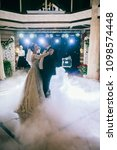 first wedding dance of newlywed.... | Shutterstock . vector #1098574448