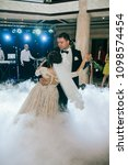 first wedding dance of newlywed.... | Shutterstock . vector #1098574454