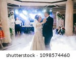 first wedding dance of newlywed.... | Shutterstock . vector #1098574460