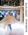 first wedding dance of newlywed.... | Shutterstock . vector #1098574478