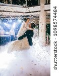 first wedding dance of newlywed.... | Shutterstock . vector #1098574484