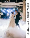 first wedding dance of newlywed.... | Shutterstock . vector #1098574490