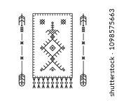 carpet and arrows. design...   Shutterstock .eps vector #1098575663