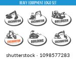 excavation logo template set | Shutterstock .eps vector #1098577283