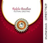 decorated rakhi for indian... | Shutterstock .eps vector #1098577829