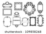 a set of decorative frame... | Shutterstock .eps vector #109858268