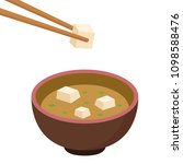 chopsticks and tofu vector.... | Shutterstock .eps vector #1098588476