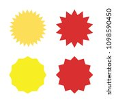 vector starburst set | Shutterstock .eps vector #1098590450