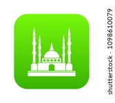 mosque icon digital green for... | Shutterstock .eps vector #1098610079
