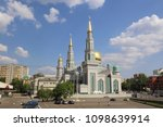 moscow  russia   may 13  2018 ... | Shutterstock . vector #1098639914