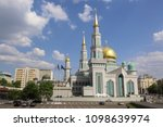 moscow  russia   may 13  2018 ... | Shutterstock . vector #1098639974