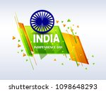 15th of august  indian... | Shutterstock .eps vector #1098648293