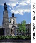 Lodz City  Poland   May  2012 ...