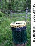 recycling bin in the park   Shutterstock . vector #1098659450