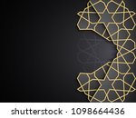 abstract background with 3d... | Shutterstock . vector #1098664436
