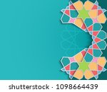 abstract background with 3d...   Shutterstock . vector #1098664439