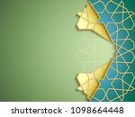 abstract background with 3d... | Shutterstock . vector #1098664448