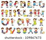 illustration of alphabets in...   Shutterstock . vector #109867673