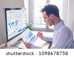 digital marketing analytics... | Shutterstock . vector #1098678758