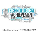 word cloud with technological... | Shutterstock . vector #1098687749