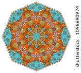 mandala flower decoration  hand ... | Shutterstock .eps vector #1098690974