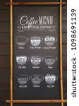 coffee menu on chalkboard | Shutterstock . vector #1098691139