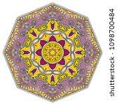 mandala flower decoration  hand ... | Shutterstock .eps vector #1098700484