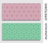 seamless horizontal borders... | Shutterstock .eps vector #1098702800